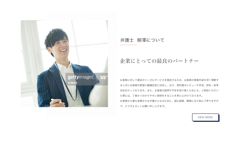 WEBデザイン_アイコン